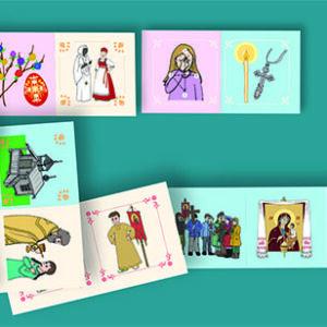 Kuvassa näkyy pelipakkauksen kansi, jossa on kuvattuna ponomaripoika ja pelilaattoja.